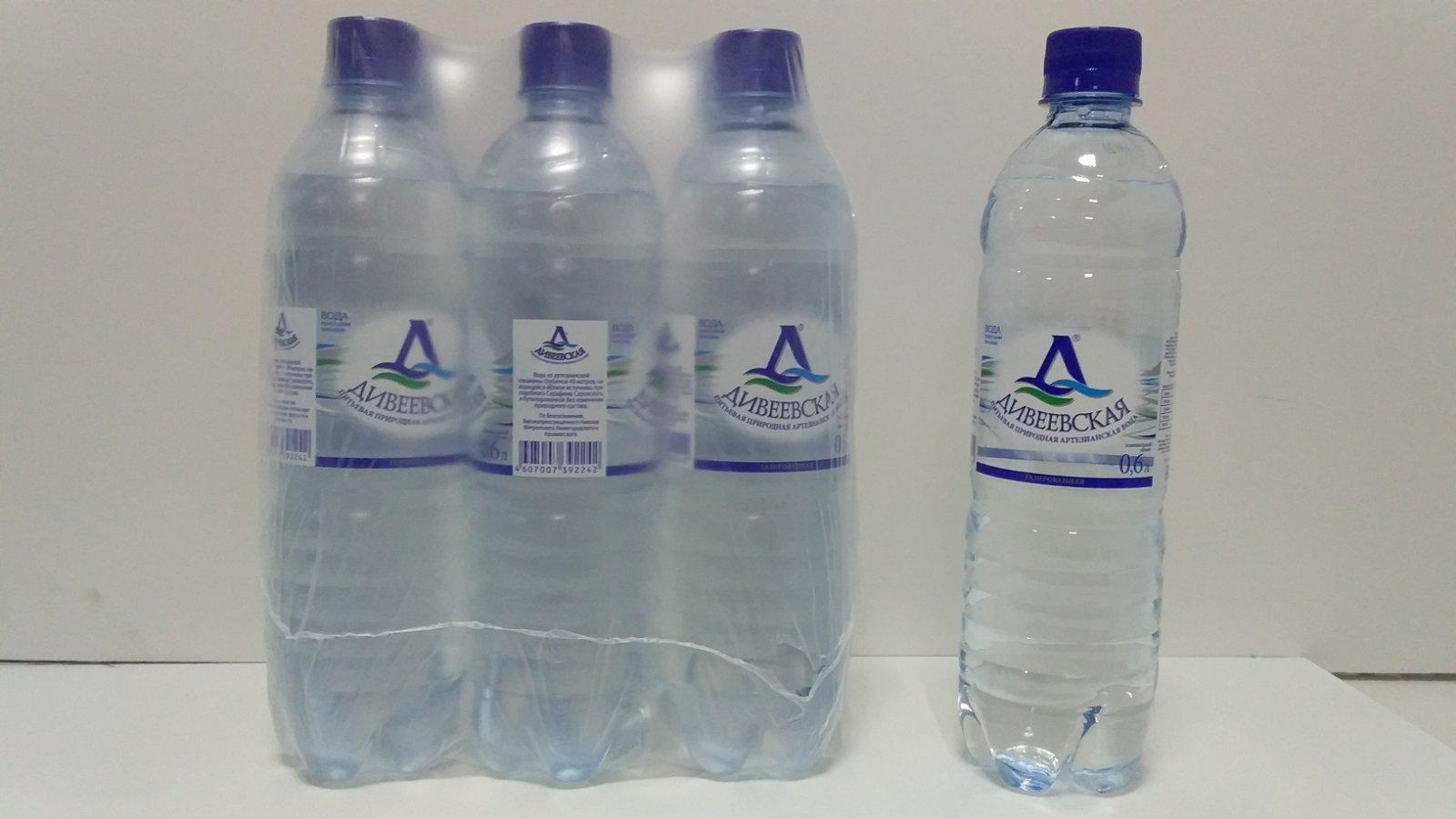 0,6 литровая бутылка Дивеевской газированной воды