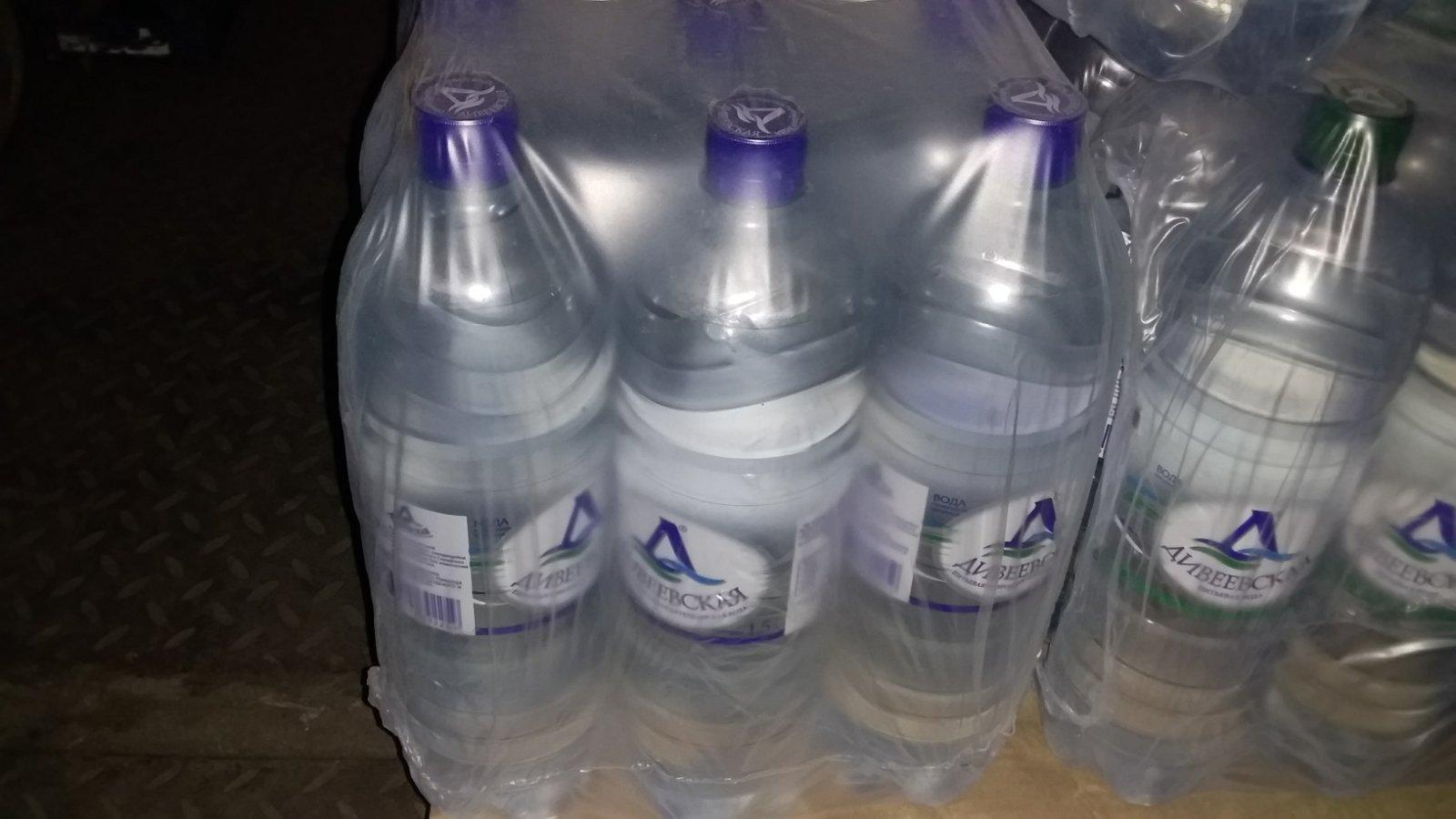 Газированная питьевая вод Дивеевская 1,5 л
